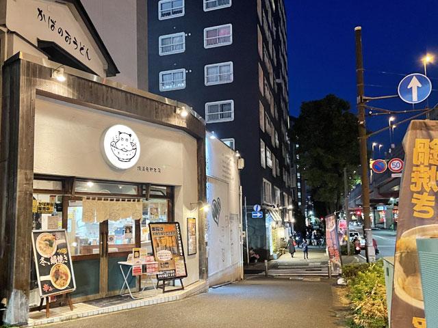 かばのおうどん横浜元町本店:店内画像